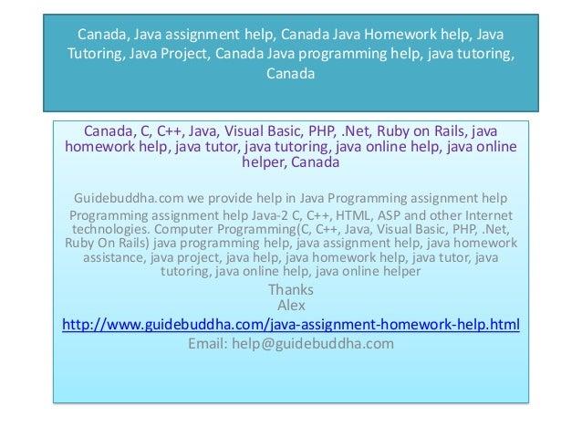 java homework solutions