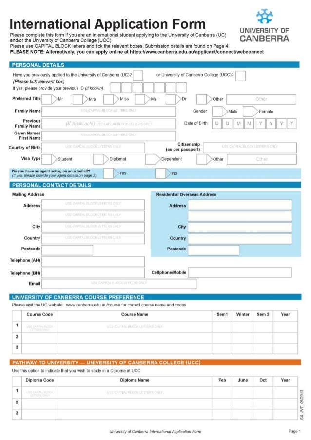 mega canberra uni international application form