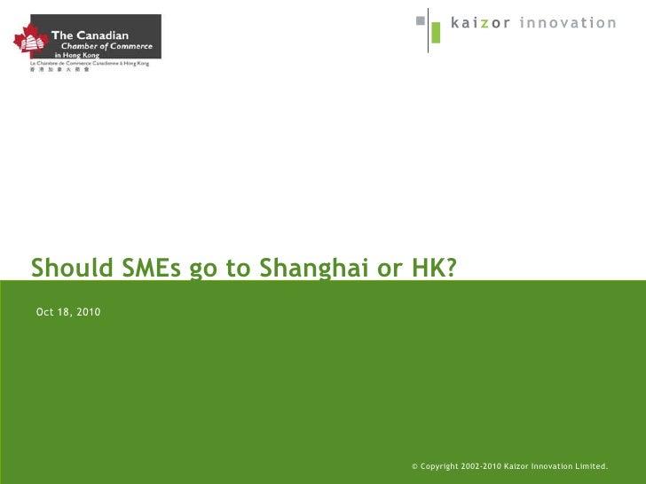 © Copyright 2002-2005 Kaizor Innovation Limited. Should SMEs go to Shanghai or HK? © Copyright 2002-2010 Kaizor Innovation...