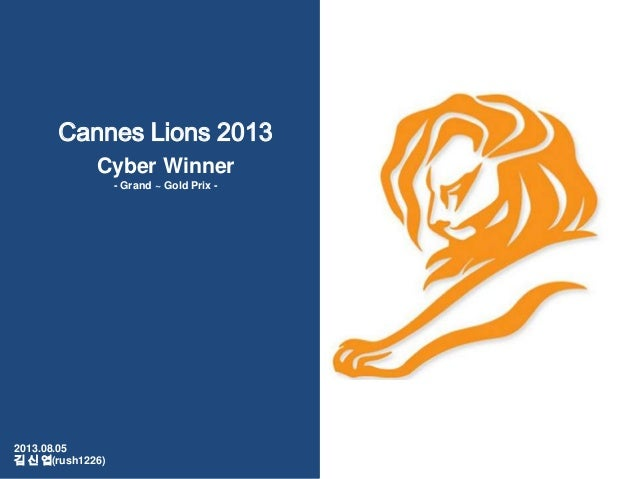 Cannes lions cyber 2013