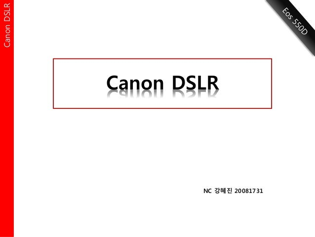 CanonDSLRCanonDSLR Canon DSLR NC 강혜진 20081731 CanonDSLR