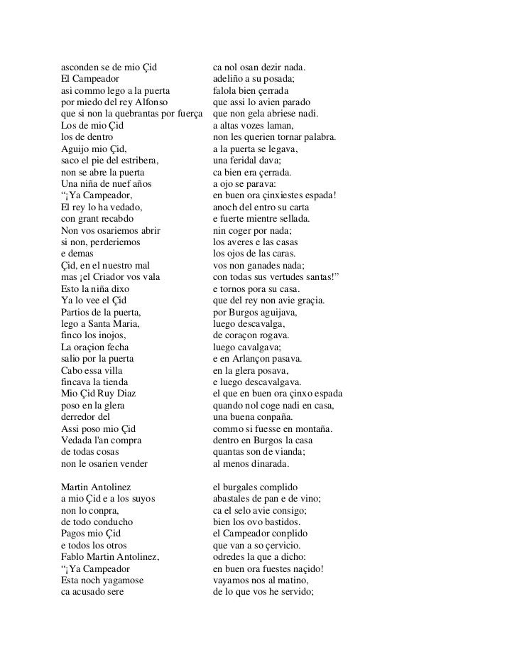 Pedir posada letra pdf free fandeluxe Images