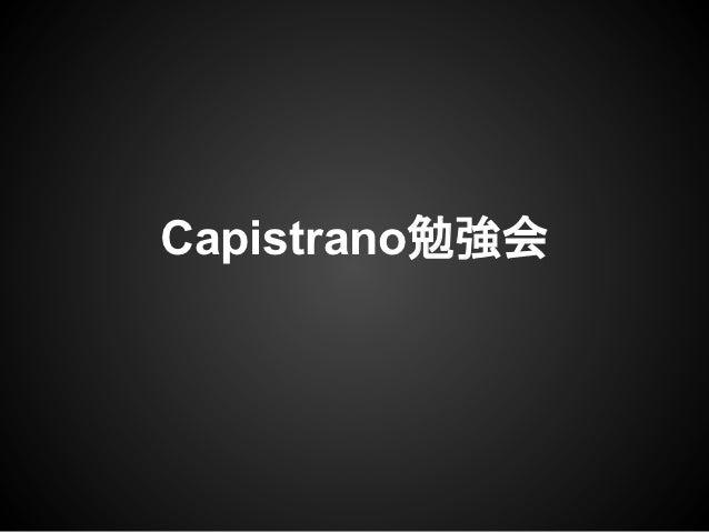 Capistrano