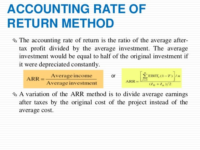 accounting rate of return The form in section 9 is for joining both the annual accounting and flat rate schemes at the same time  you do it just once when your annual accounting return is due.