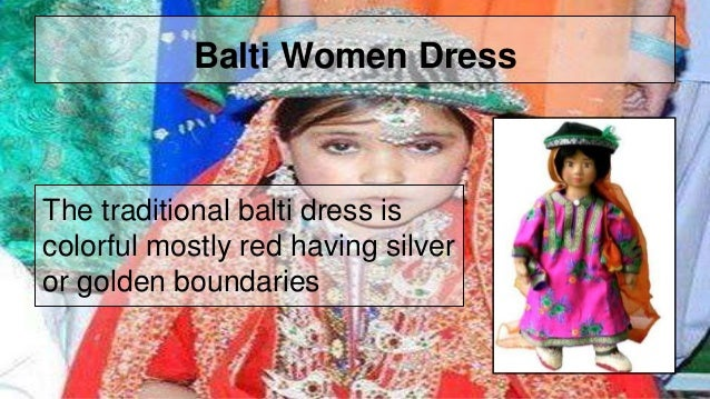 Essay on flower