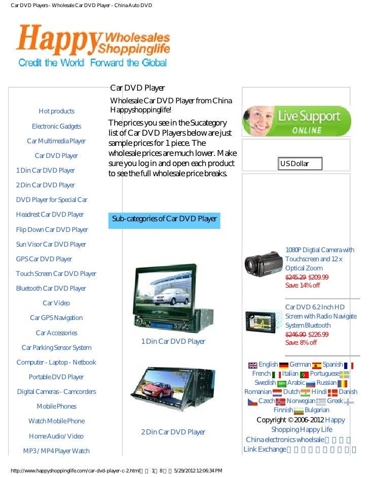 Car DVD Player, Wholesale Car DVD Player, China Auto DVD