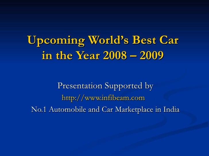 Car Of The Year 2008 2009 Infibeam 1202109792237153 4