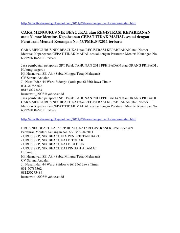 download and bea commodity 8501 suap tariff yang of adanya