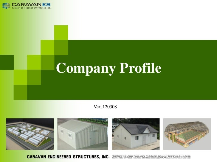 how to know about company profile