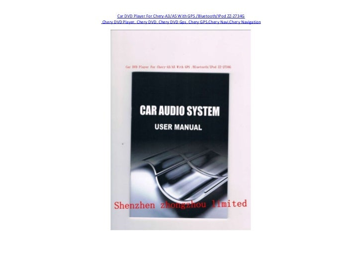 Car dvd player for chery a3