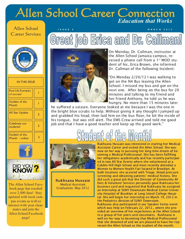 Allen School Career Connection- March 2012 Newsletter