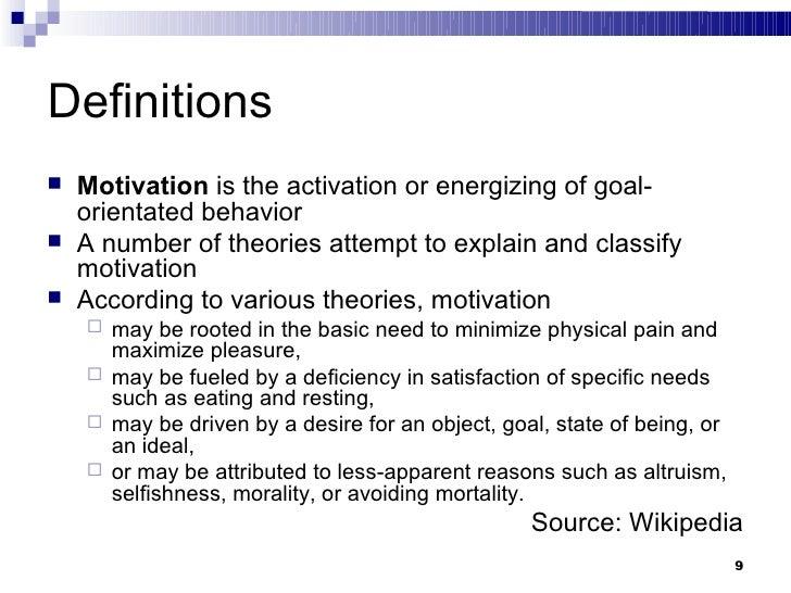Essays motivator factors