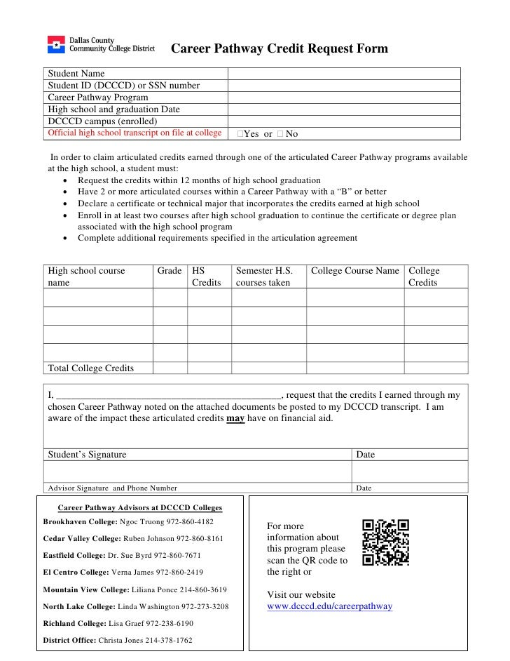 Career Pathways Petition Form DCCCD