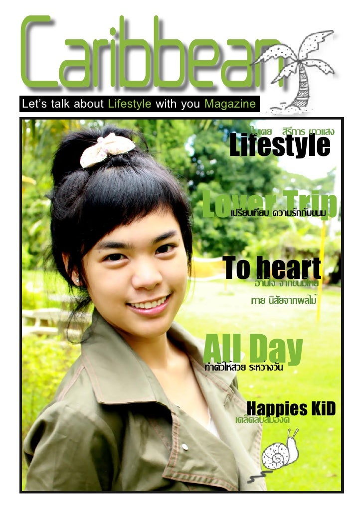 CaribbeanLet's talk about Lifestyle with you Magazine                                        Lifestyle                    ...