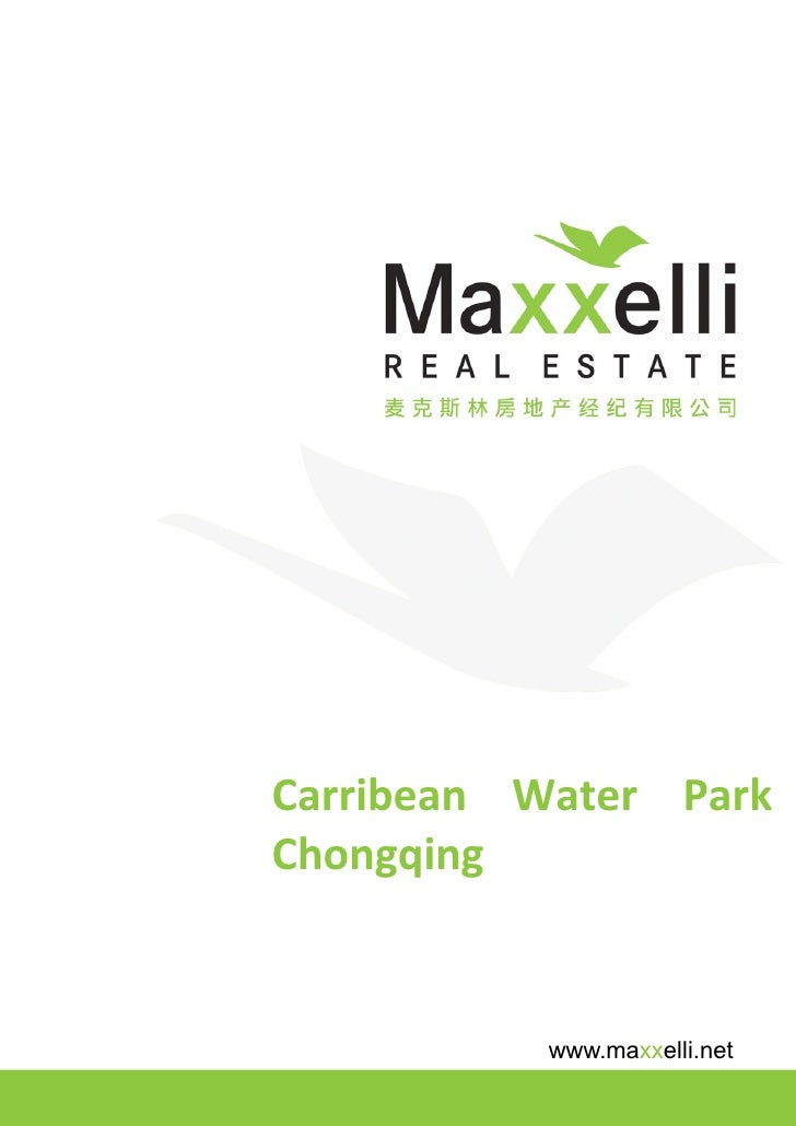 Carribean Water Park in Chongqing