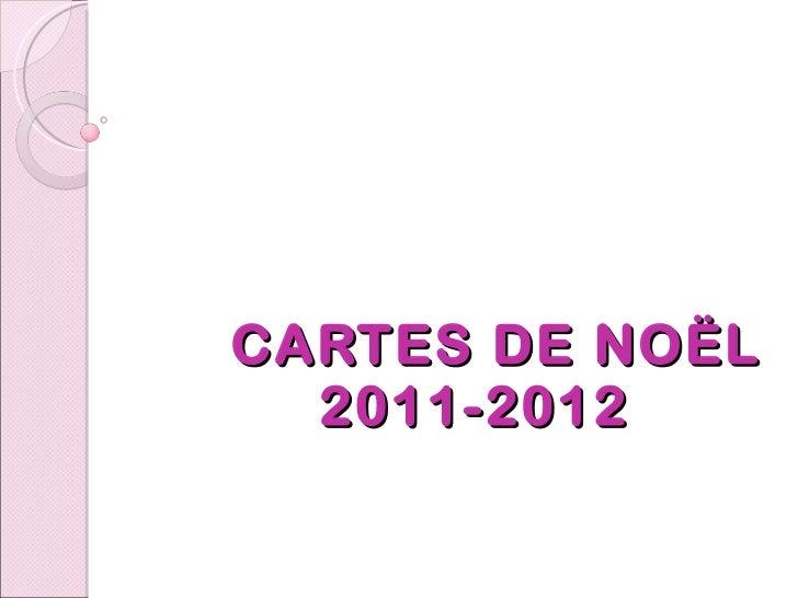 CARTES DE NOËL   2011-2012