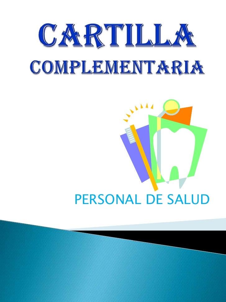 CARTILLAcomplementaria<br />PERSONAL DE SALUD<br />