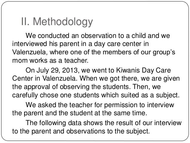 day care 2 essay