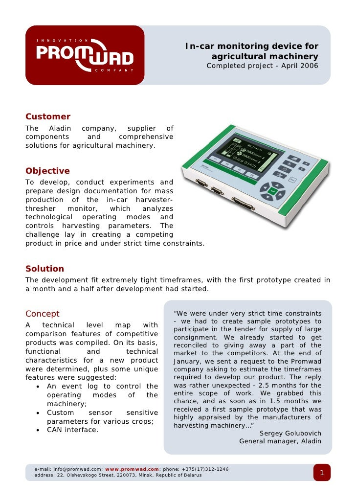 In-car monitoring device for                                                           agricultural machinery             ...