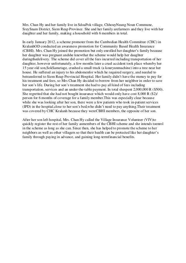 Case study 1 06 sept 13