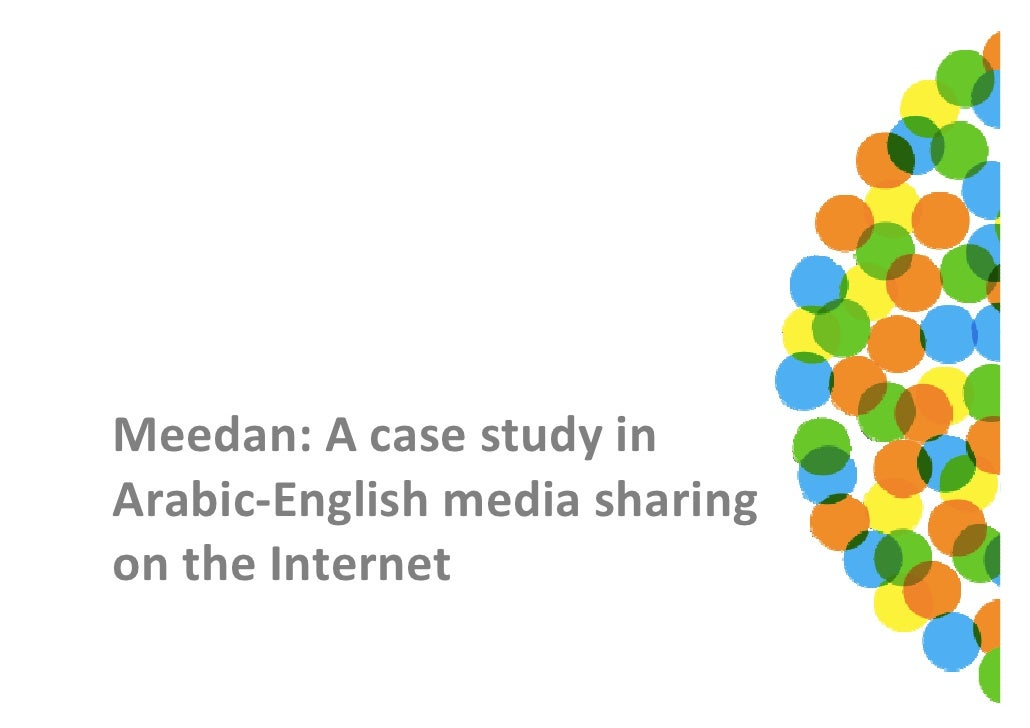 Case Study in Arabic English Web