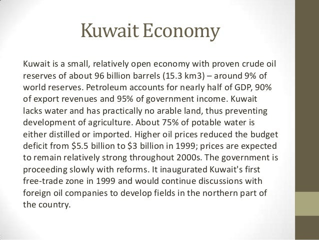 history of kuwait essay Introduction during the gulf war, kuwait was invaded by iraq and by the end of it almost all of oil production facilities of kuwait had suffered.