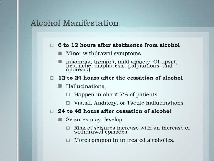 Alcohol case study