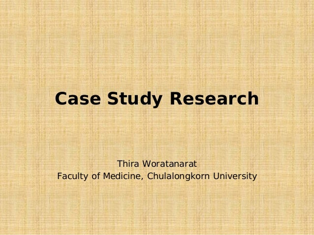 case study database yin