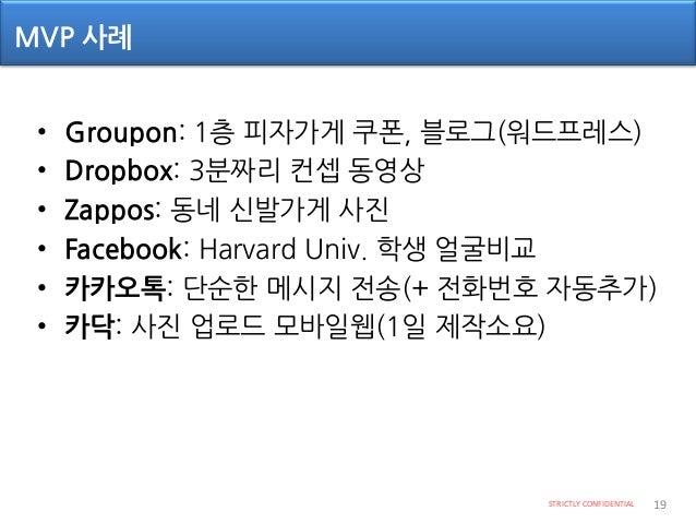 Phd thesis in economics - Ubeconomics phd in economics