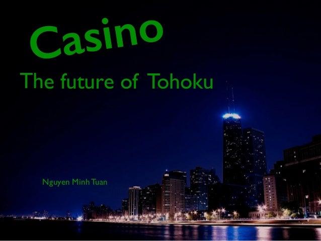 Casino bussiness カジノ 東北復興プラン