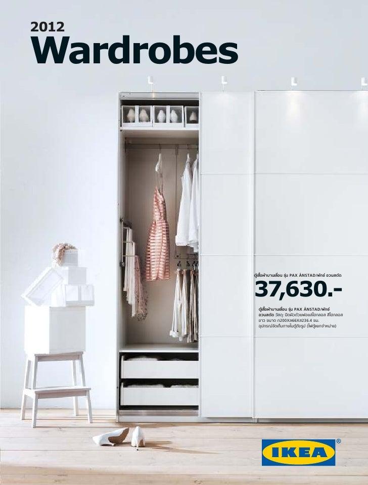 Catalog Ikea Thailand Wardrobes 2012