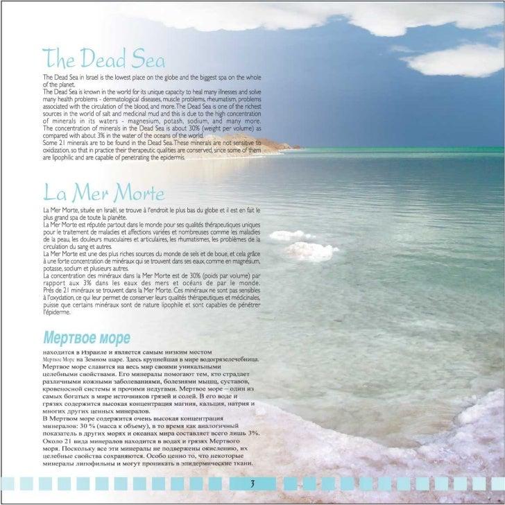 Catalogue Sea of Spa Bordeaux