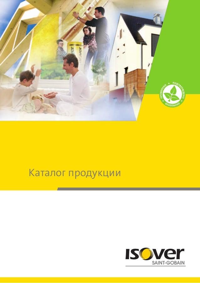 Catalogue_isover