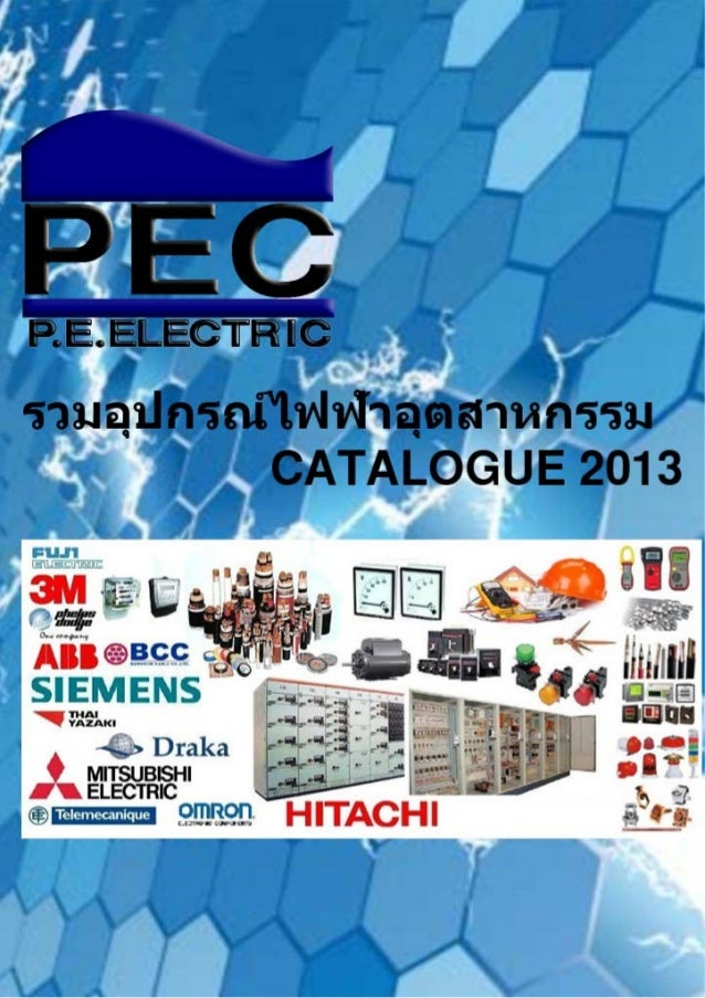 Content  Electric Wire and Cable......สายไฟ 3M Electrical Product .......... ผลิตภัณฑกลุมไฟฟา 3M Steel Conduit for El...