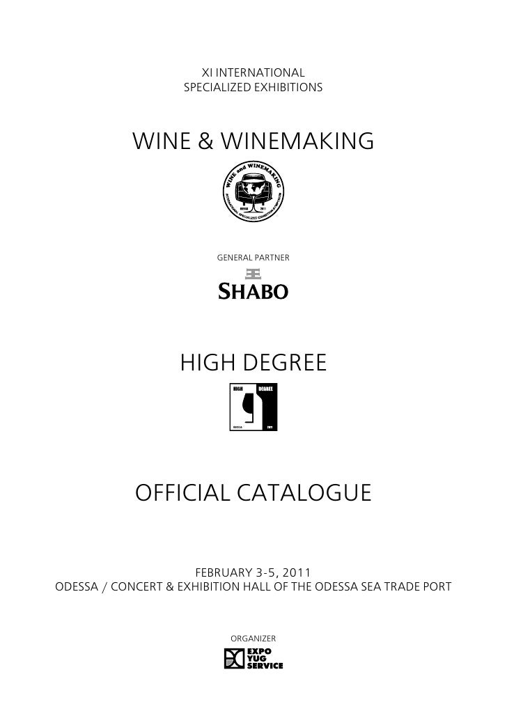XI INTERNATIONAL                    SPECIALIZED EXHIBITIONS            WINE & WINEMAKING                         GENERAL P...