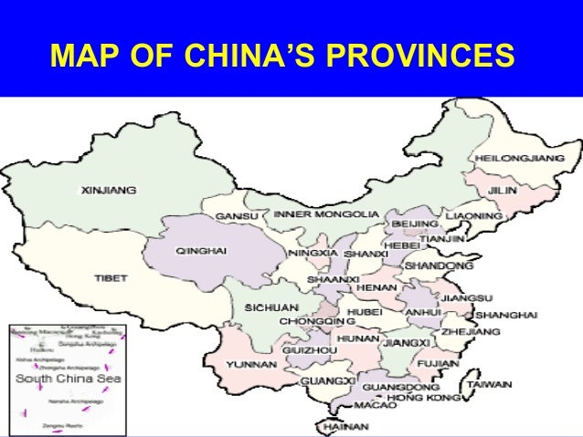 MAP OF CHINA'S PROVINCES