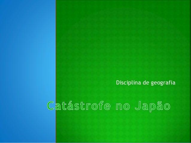 Disciplina de geografia