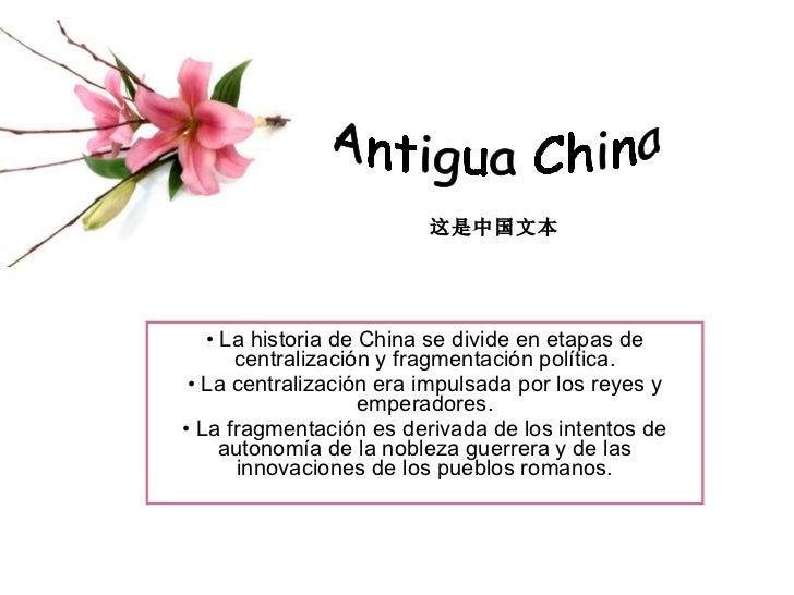 <ul><li>La historia de China se divide en etapas de centralización y fragmentación política. </li></ul><ul><li>La centrali...