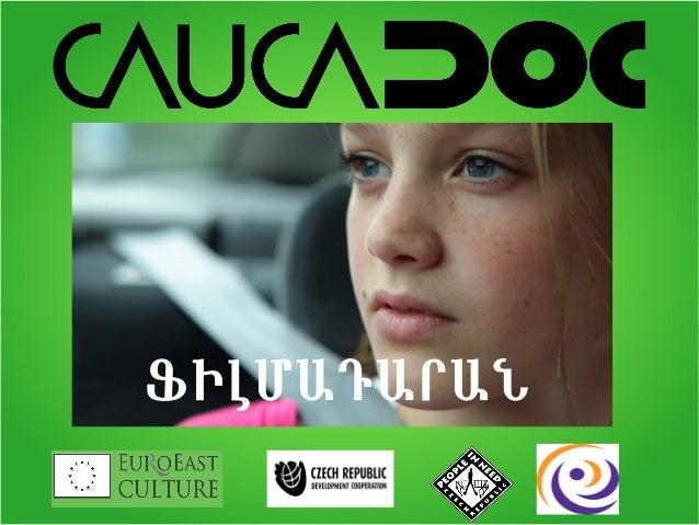 Caucadoc ֆիլմադարան