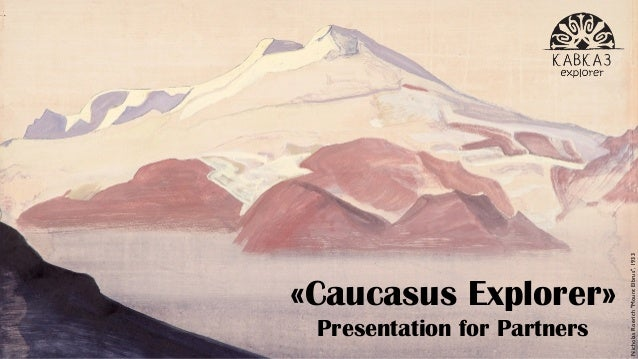 "«Caucasus Explorer»  Presentation for Partners  Nicholas Roerich ""Mount Elbrus"", 1933"