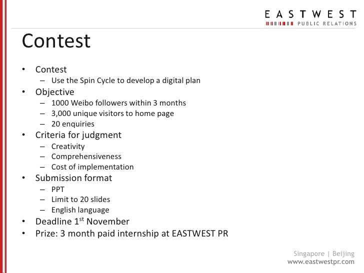 Contest<br />Contest<br />Use the Spin Cycle to develop a digital plan<br />Objective<br />1000 Weibo followers within 3 m...