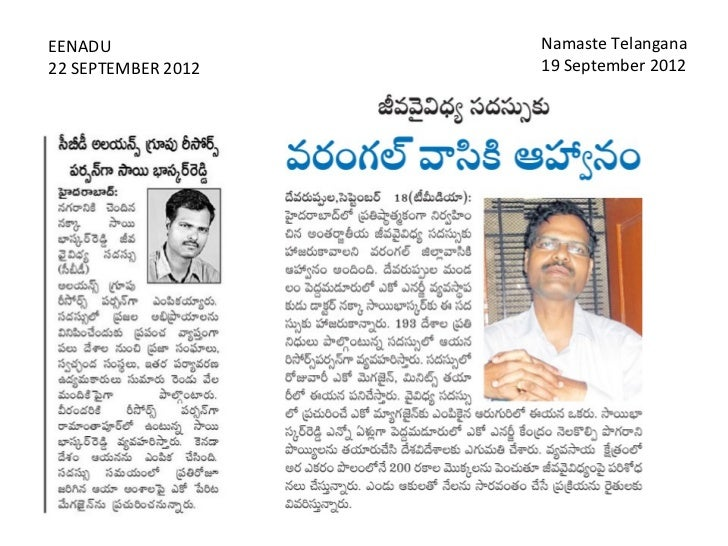 Cbdalliance participation sai bhaskar