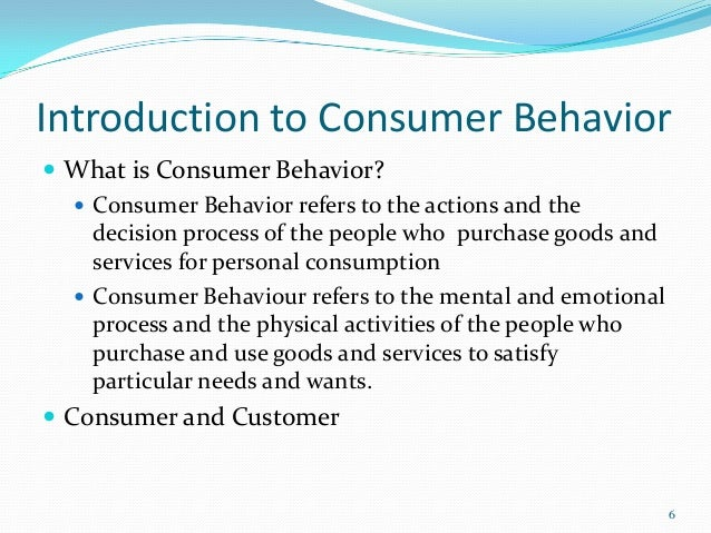consumer behaviour essay introduction