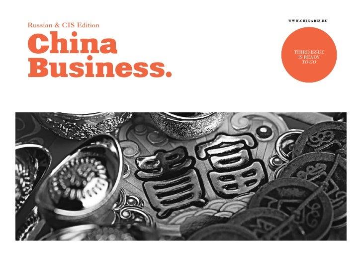 www.chinabiz.ru Russian & CIS Edition   China                     third issue    Business.                            is r...