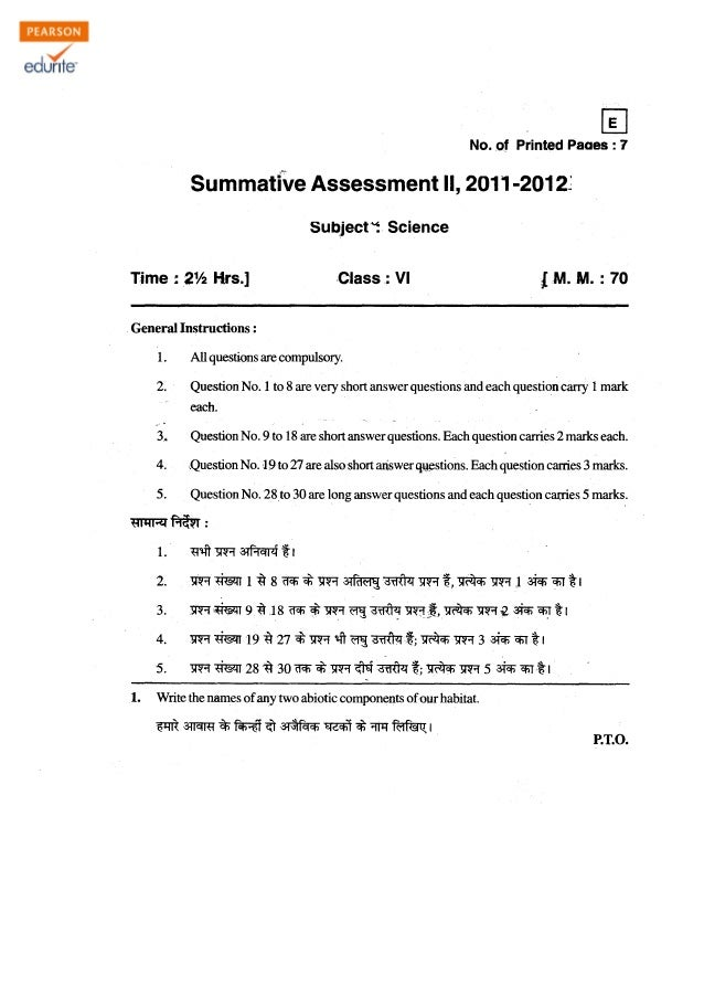 Class 6 Cbse Science Question Paper Term 2 2011-12