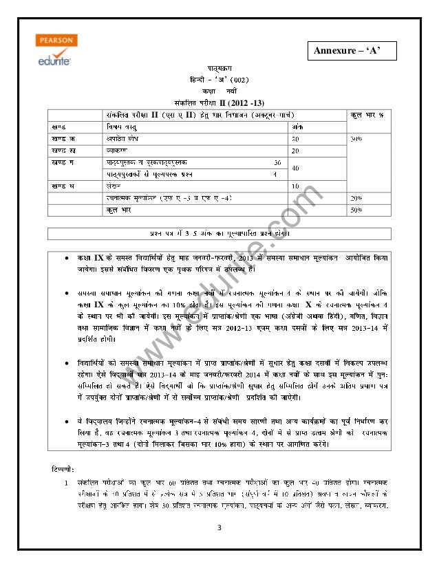 Buy computer sample papers for class 9 term 2 guide to computer applications class 9 pdf malvernweather Gallery