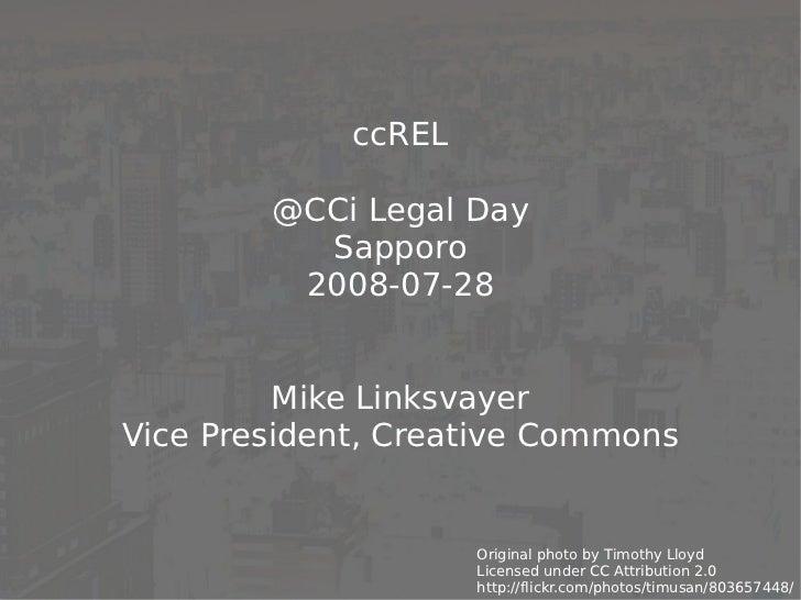 ccREL update 2008-07-29