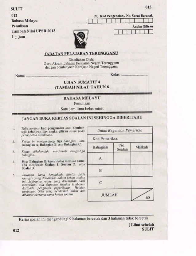 soalan tambah nilai UPSR 2013 negeri terengganu Ccf03013 0002