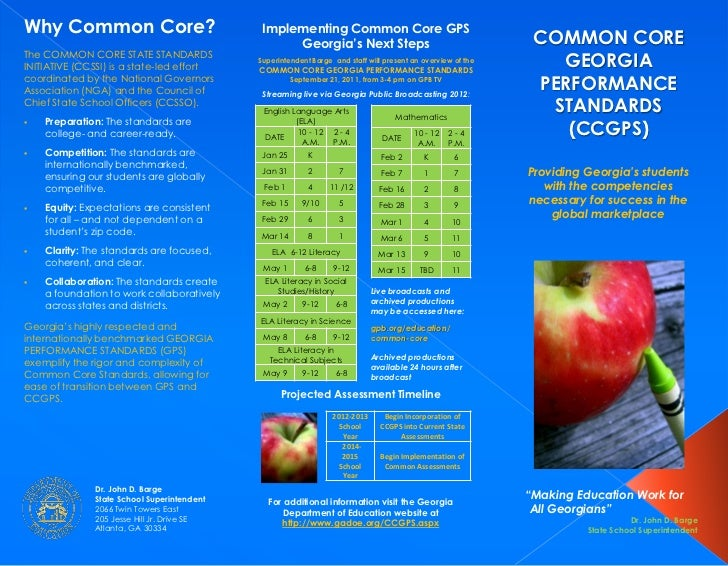 Georgia's Common Core Initiative Brochure