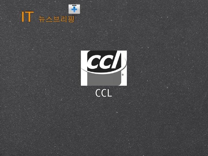IT     CCL